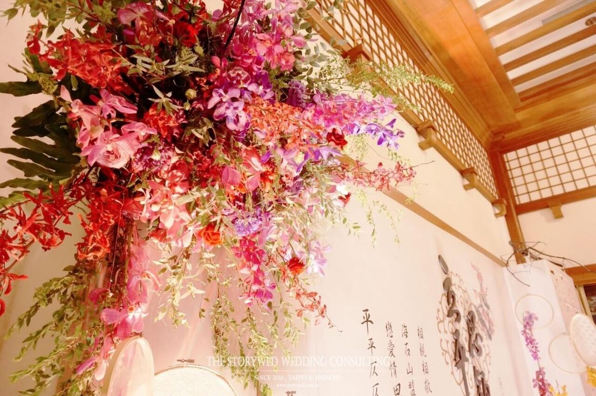 婚禮佈置 - 《新中式》兩情繾綣