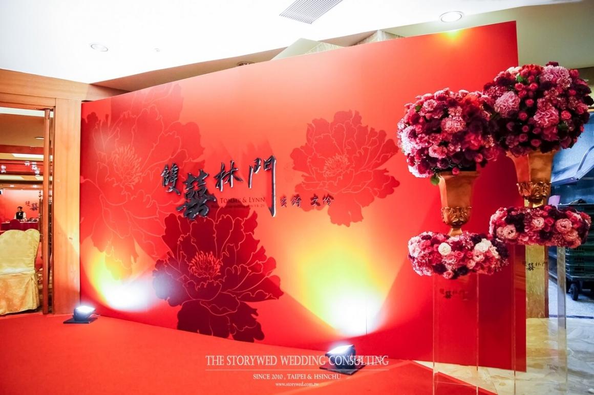 婚禮佈置 -《新中式》國色天香