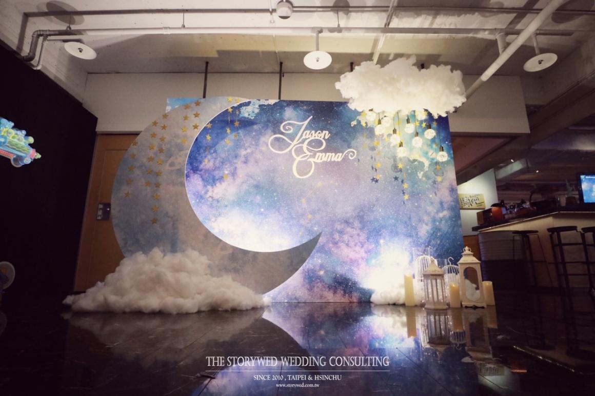 《婚禮佈置:夢幻童話》夢幻星空