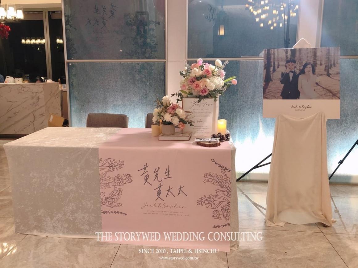 《婚禮佈置:西式浪漫》PINK LOVE