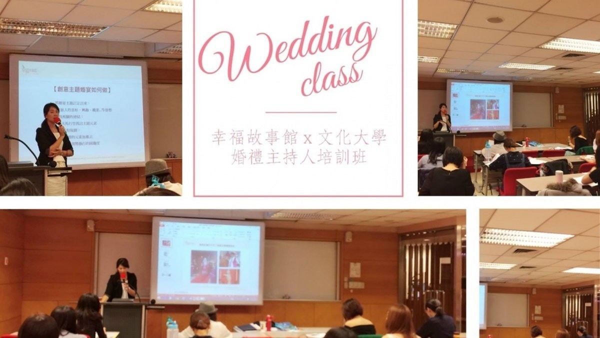 捧花:創意婚禮流程-尋找王子大作戰
