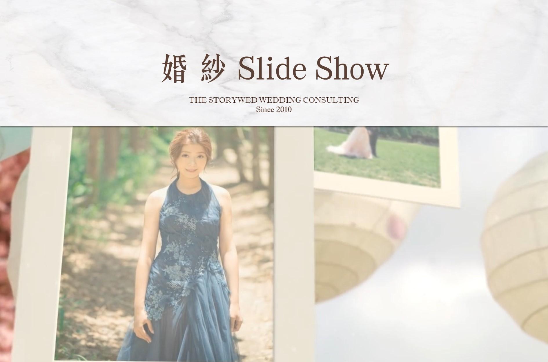 〖婚禮影片〗Slide Show