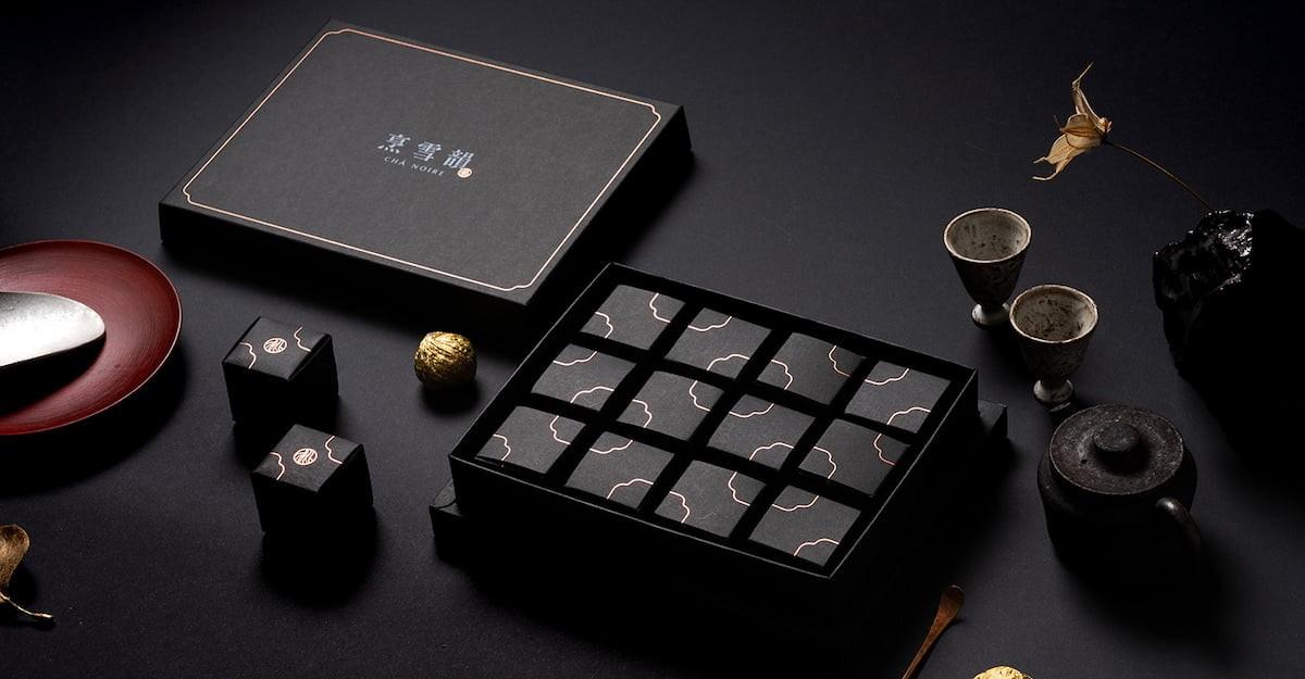 【烹雪韻】12入小沱茶分享禮盒