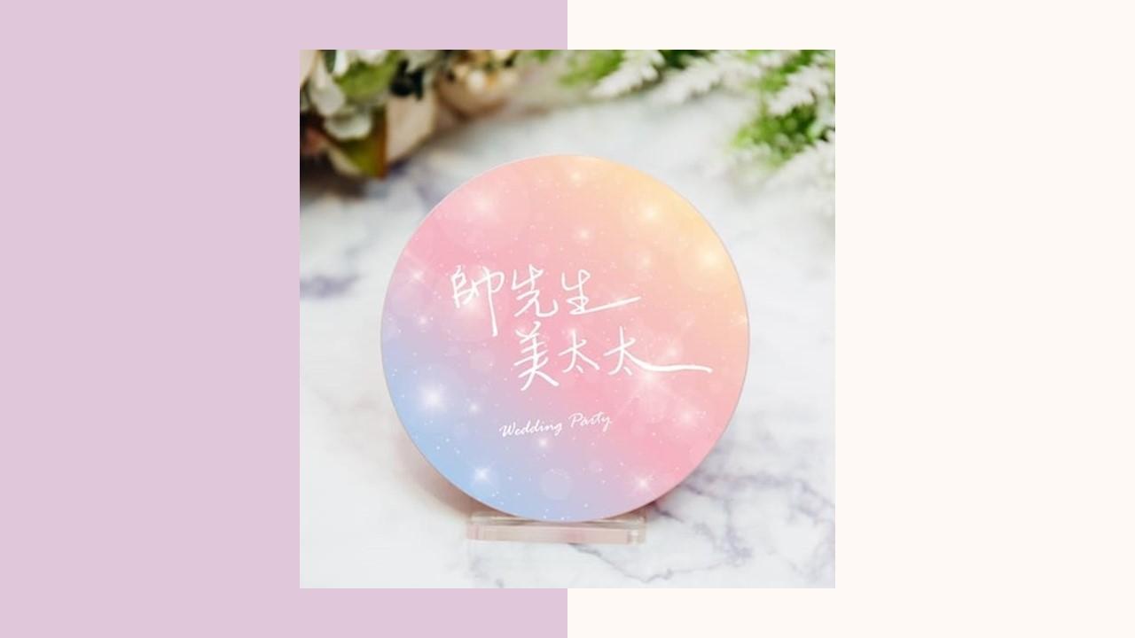 吸水杯墊先生太太夢幻星空款 - 可客製(A)