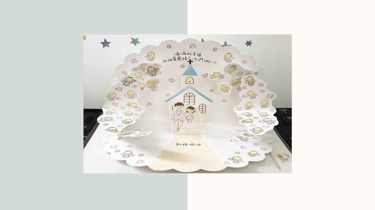 立體教堂婚禮卡片(C)