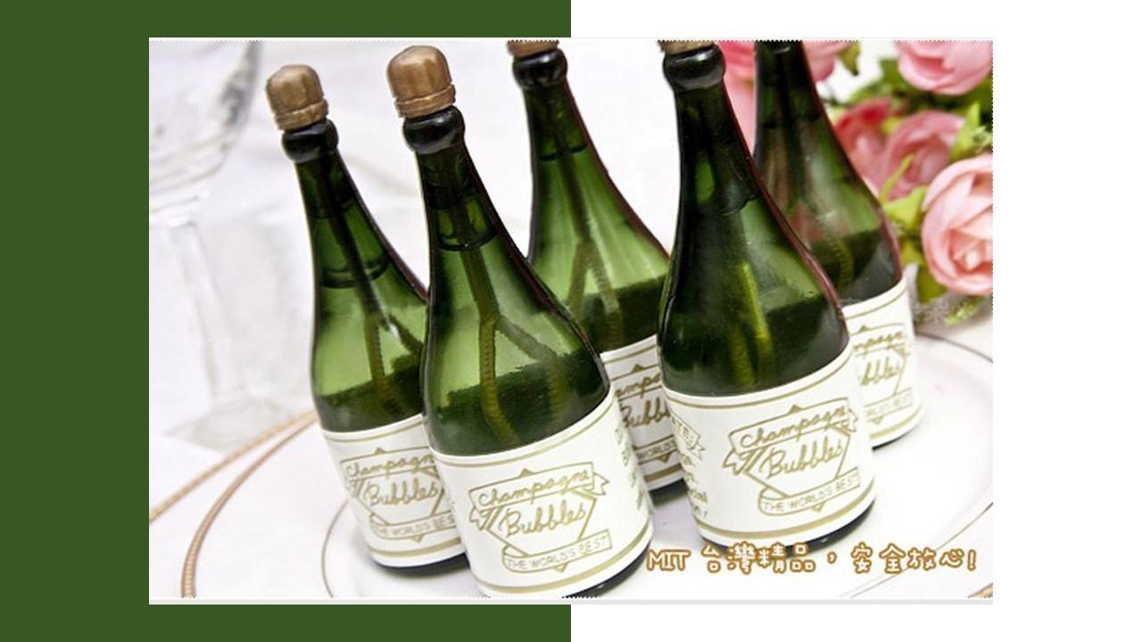 迷你綠色香檳泡泡水 - 1盒24入(D)