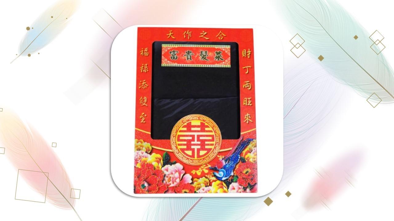 富貴髮菜禮盒