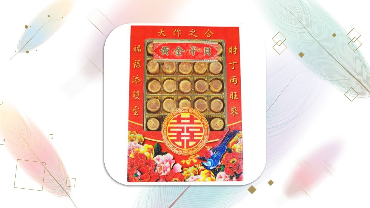 日本黃金干貝禮盒
