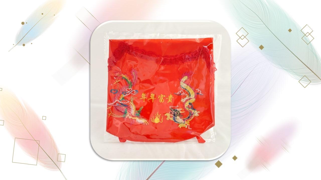 龍鳳肚巾(附帶)-紅