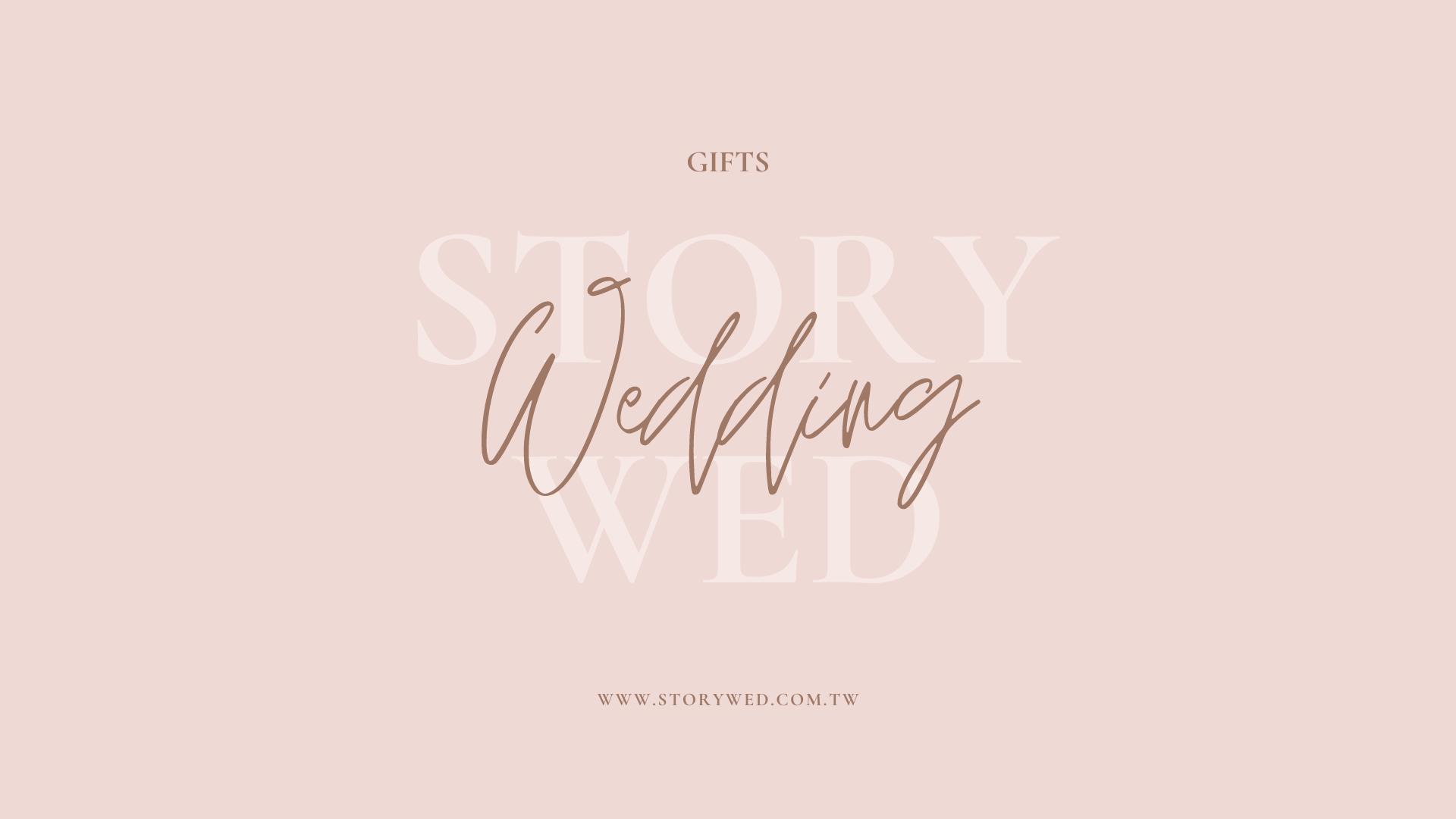 《線上預訂》婚禮優惠方案