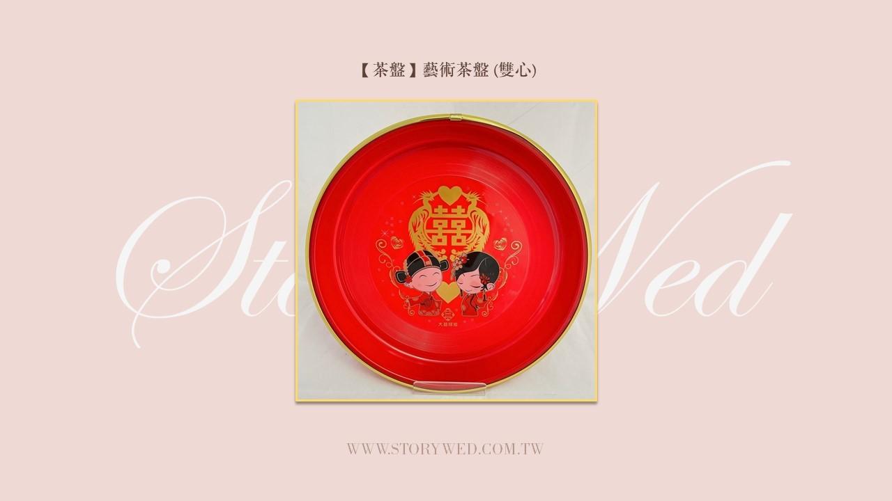 【茶盤】藝術茶盤(雙心)