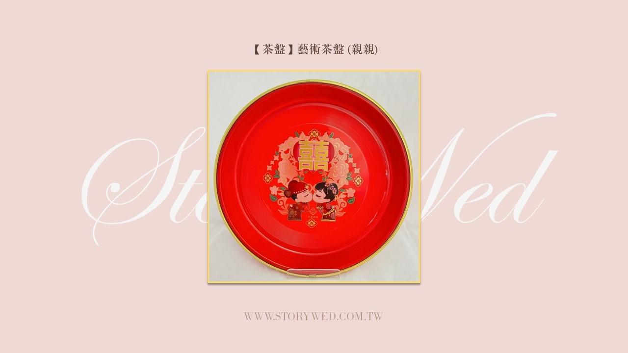 【茶盤】藝術茶盤(親親)