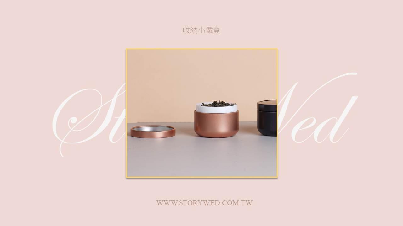 收納小鐵盒(C)