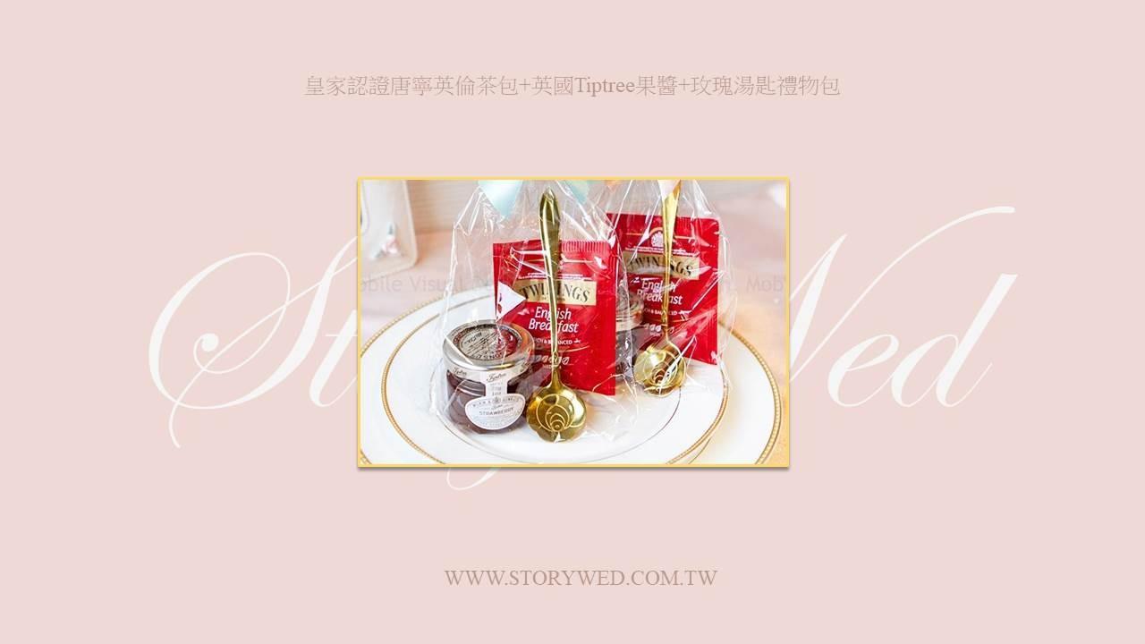 皇家認證唐寧英倫茶包+英國Tiptree果醬+玫瑰湯匙禮物包(D)