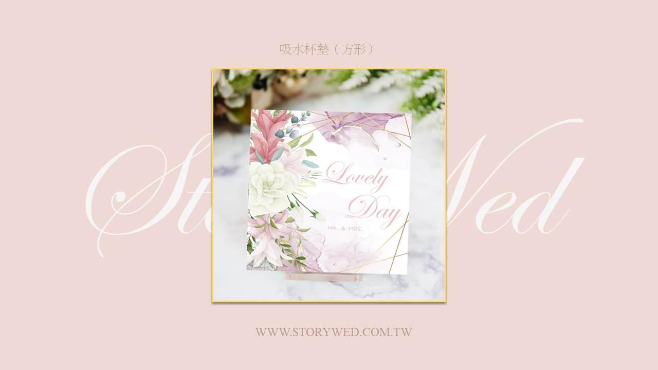 吸水杯墊Lovely Day (方形) - 可客製(B)