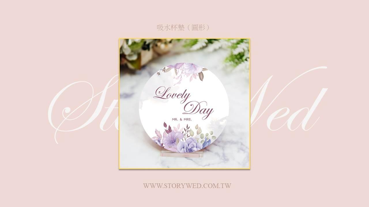 吸水杯墊Lovely Day (圓形) - 可客製(C)
