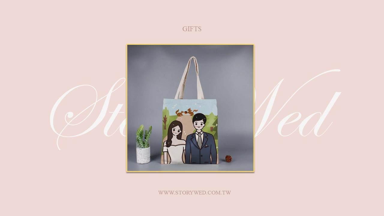 客製化購物袋 (B款)