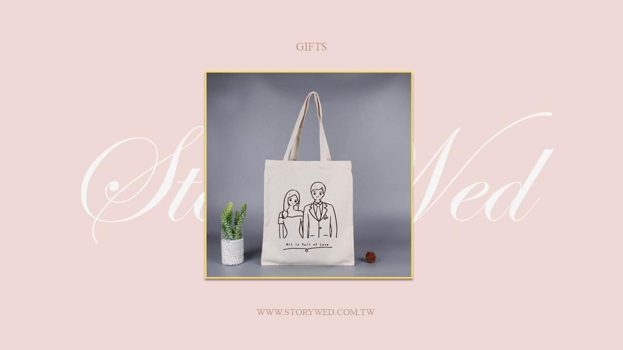 客製化購物袋 (A款)