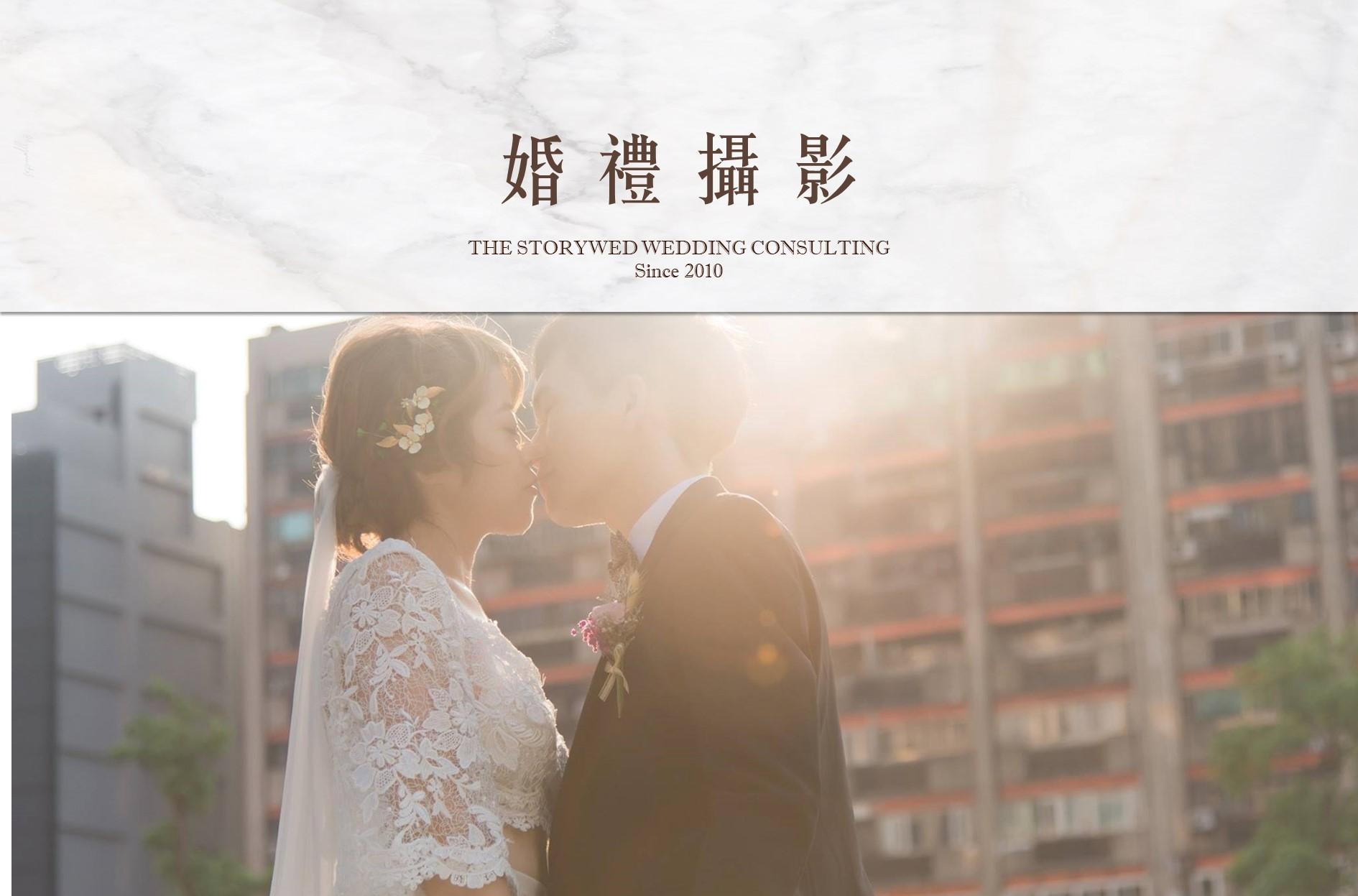 【服務介紹】婚禮攝影