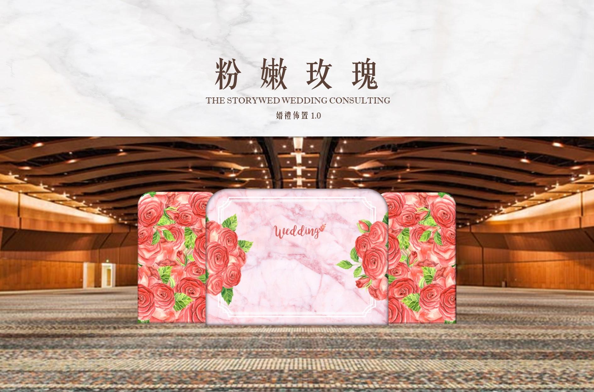〖婚禮佈置1.0〗粉嫩玫瑰