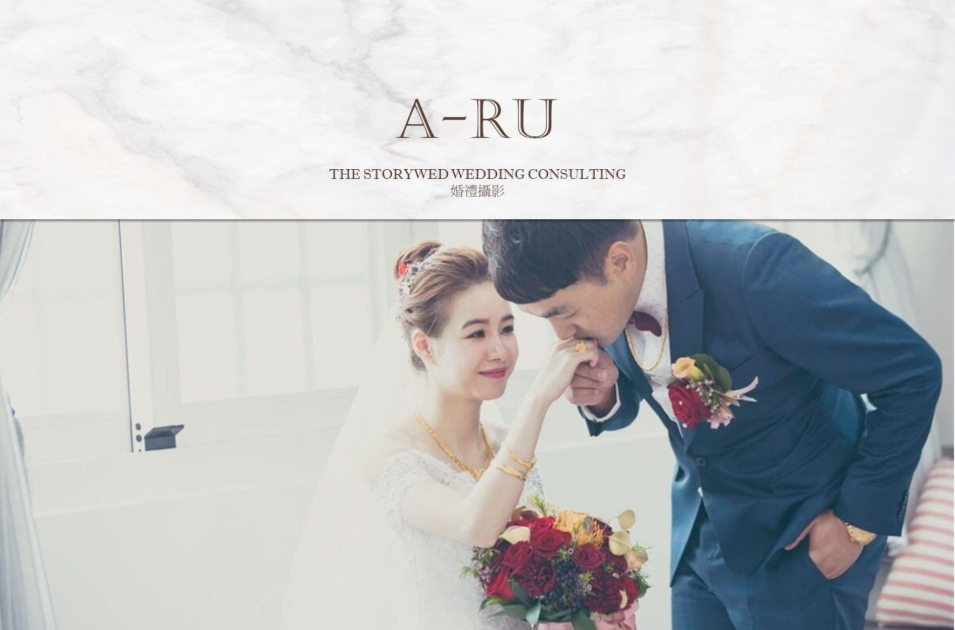 〖婚禮攝影〗A-RU