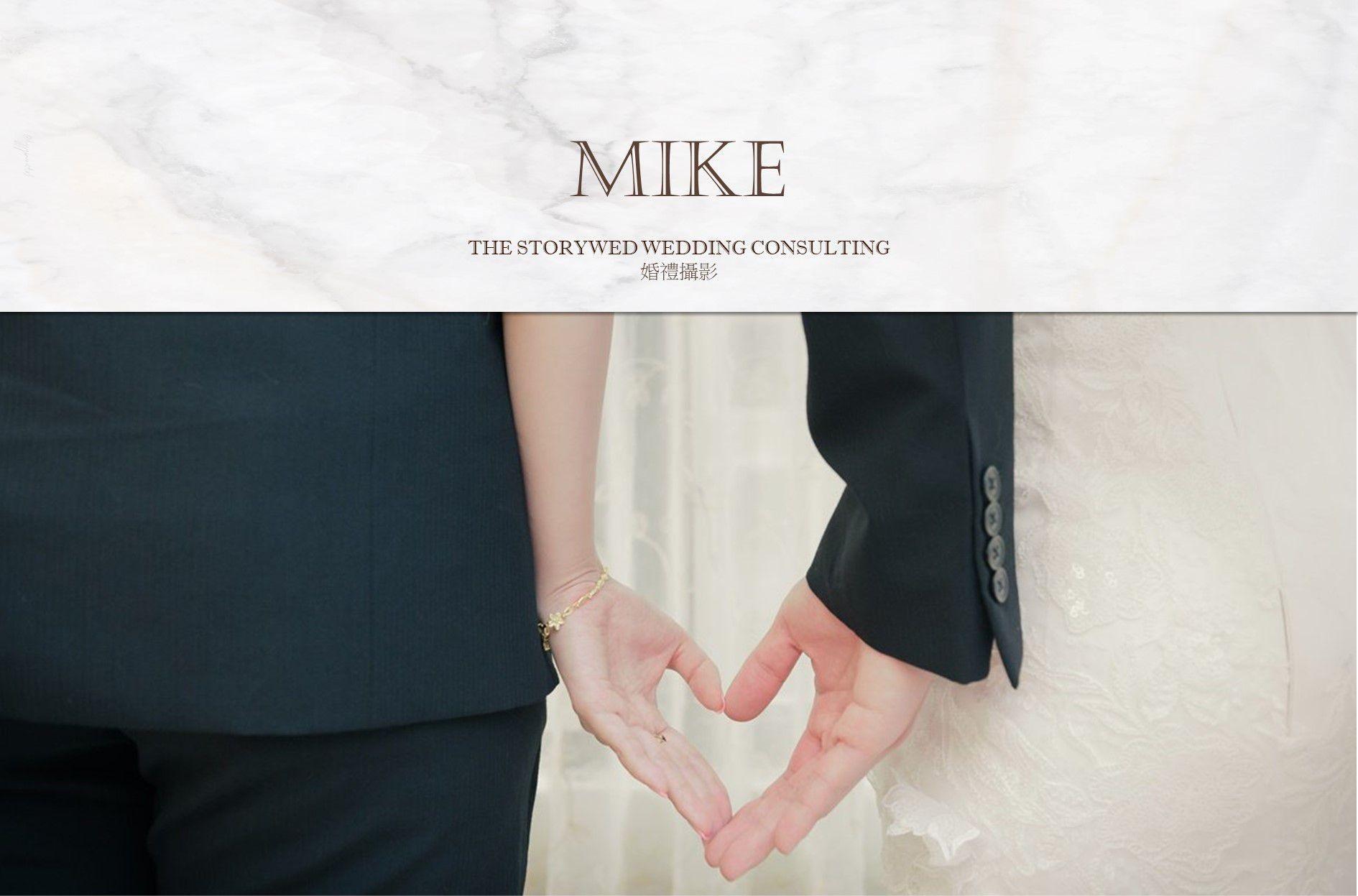 〖婚禮攝影〗 MIKE