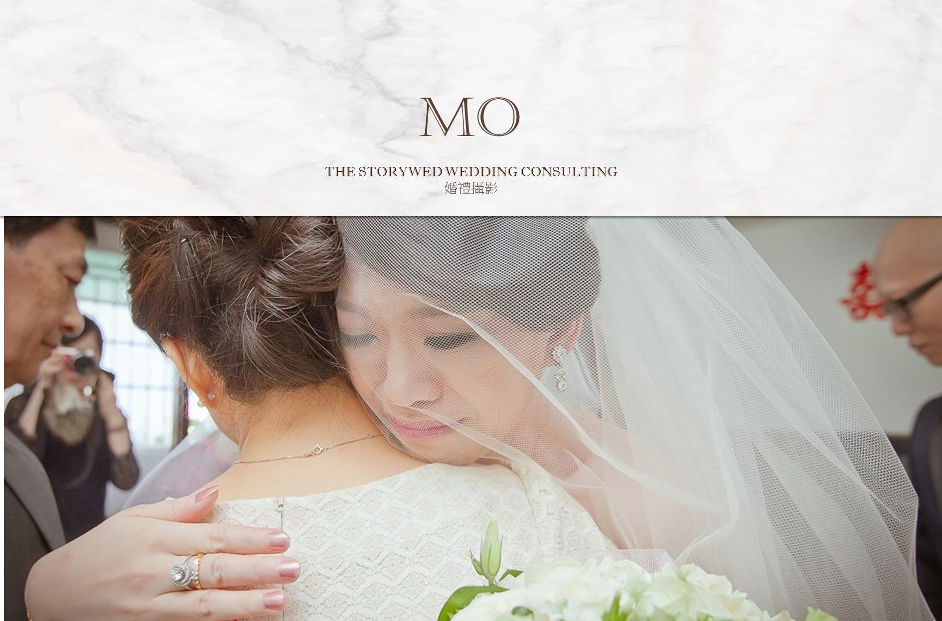 〖婚禮攝影〗 MO