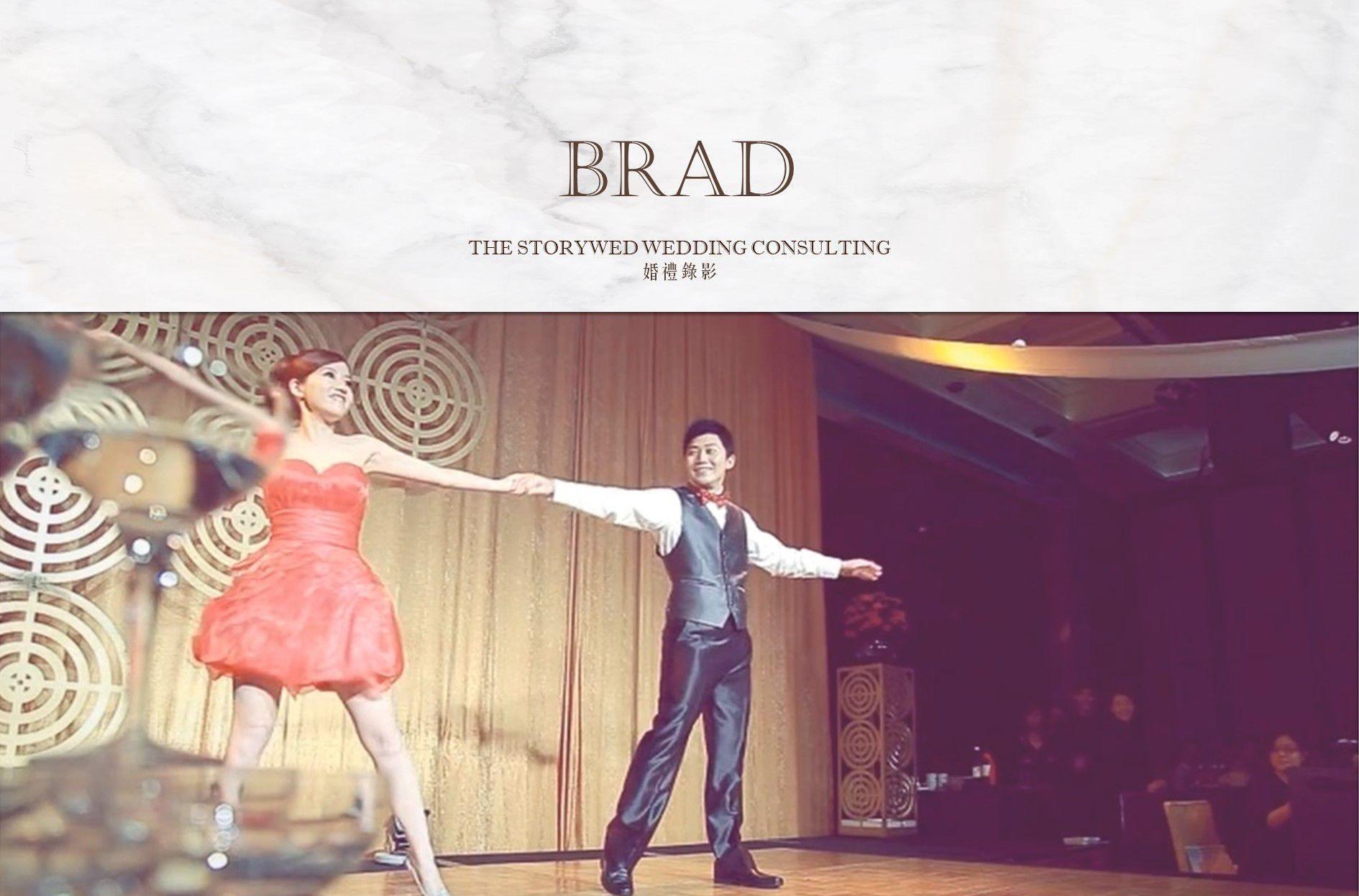 〖婚禮錄影〗  BRAD
