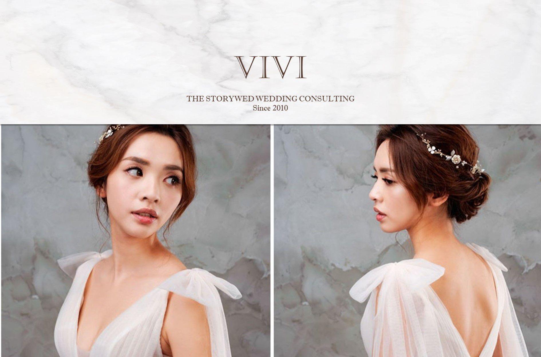 〖新娘秘書〗VIVI