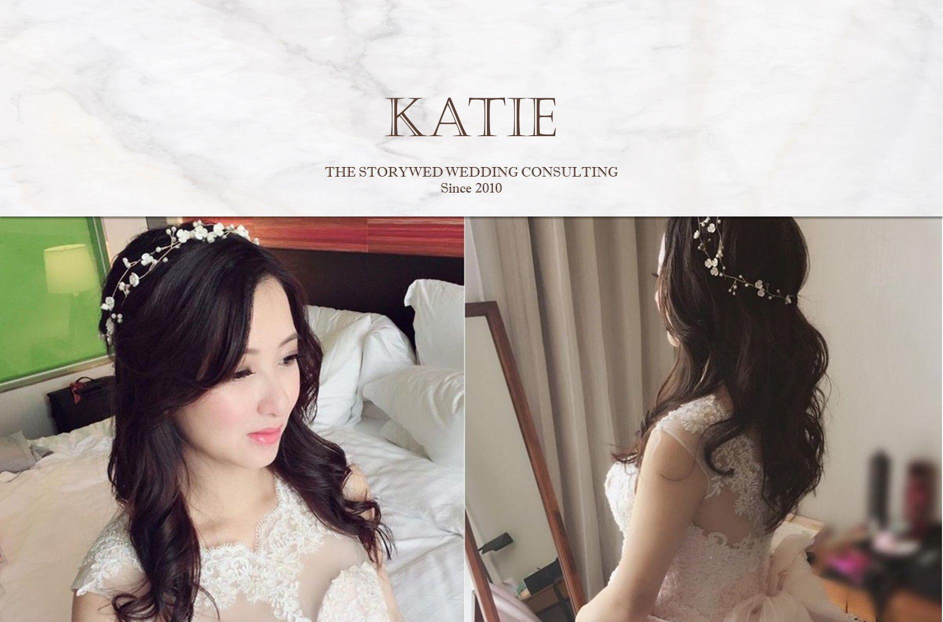 〖新娘秘書〗KATIE