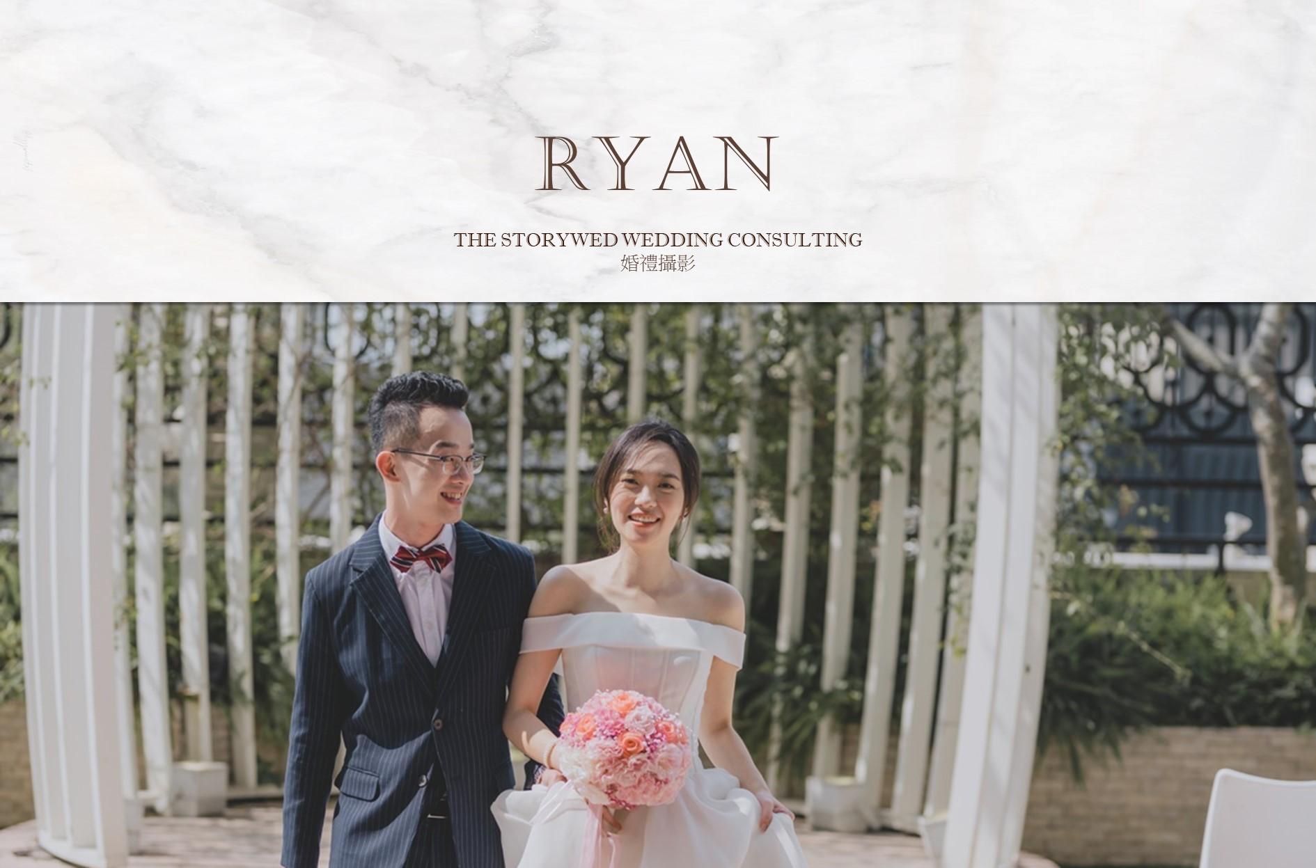 〖婚禮攝影〗Ryan
