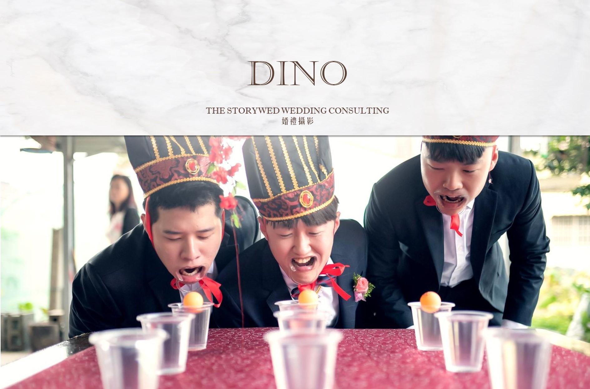 〖婚禮攝影〗DINO