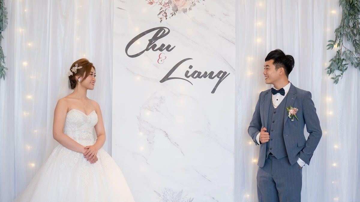 【婚禮主持│婚禮攝影│婚禮樂團】芃睿&雅宣